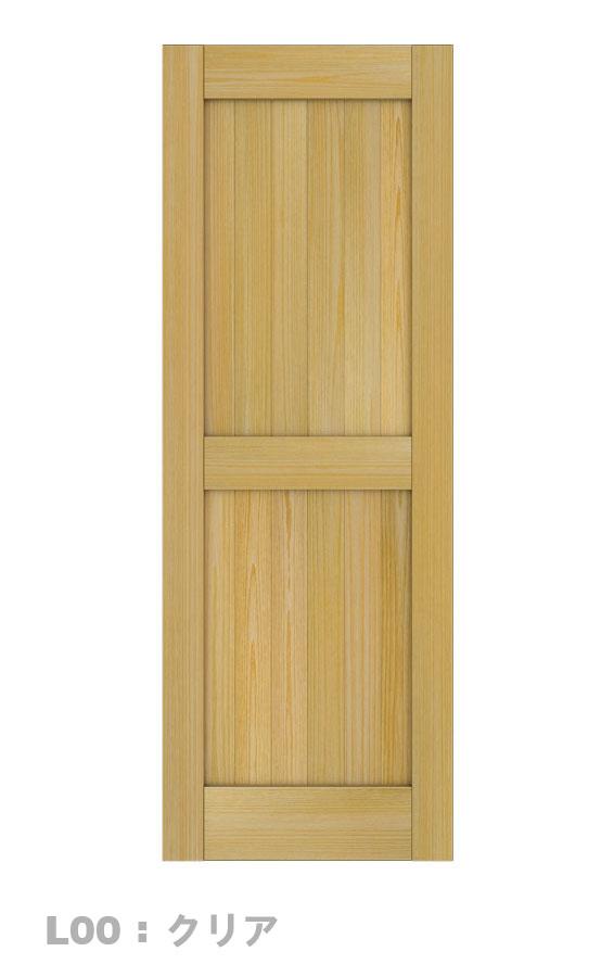 オリジナル無垢室内ドア