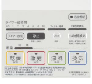 takasu_bf-231sha_02.jpg