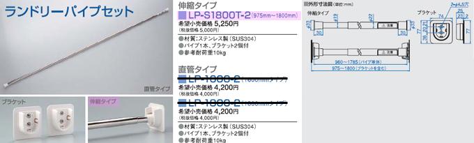 takasu_bf-231sha_05.jpg